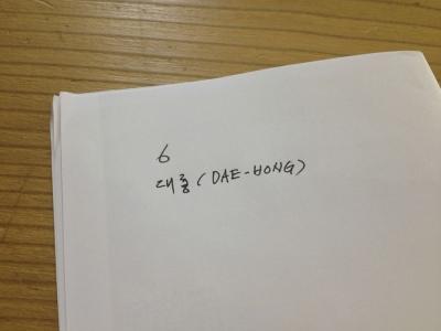 zyhh_3action_daehongdh_www