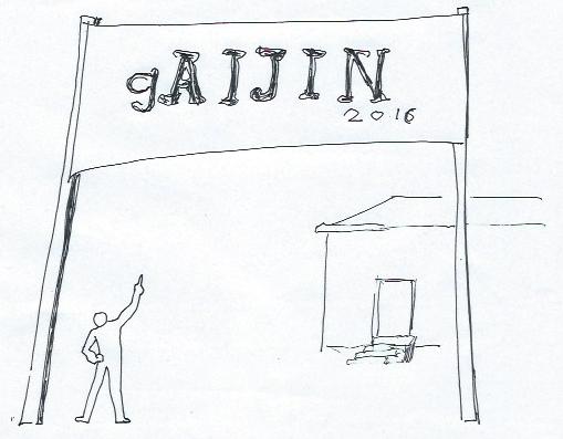 gAIJIN16_BIGsign